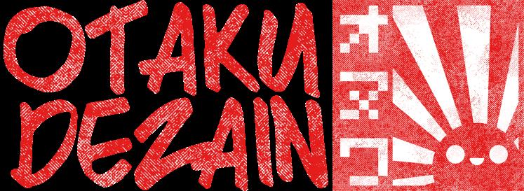 otakudezain, logo